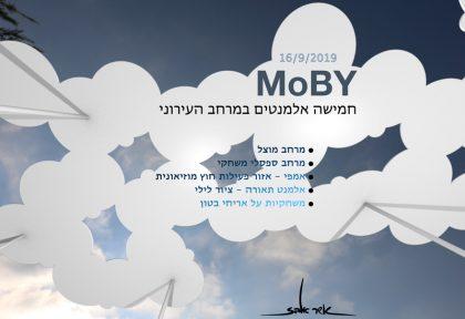 MoBY – חמישה אלמנטים במרחב העירוני
