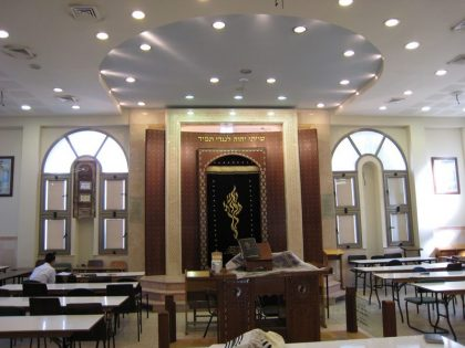 Yemenite Jewish synagogue